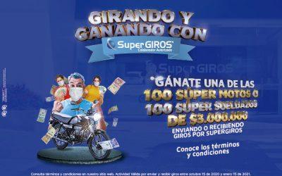 """""""Girando y Ganando con SuperGIROS"""""""